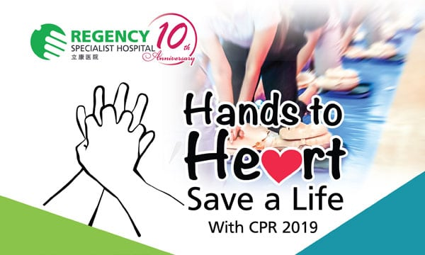 Hands-to-Heart – Save a Life with CPR 2019