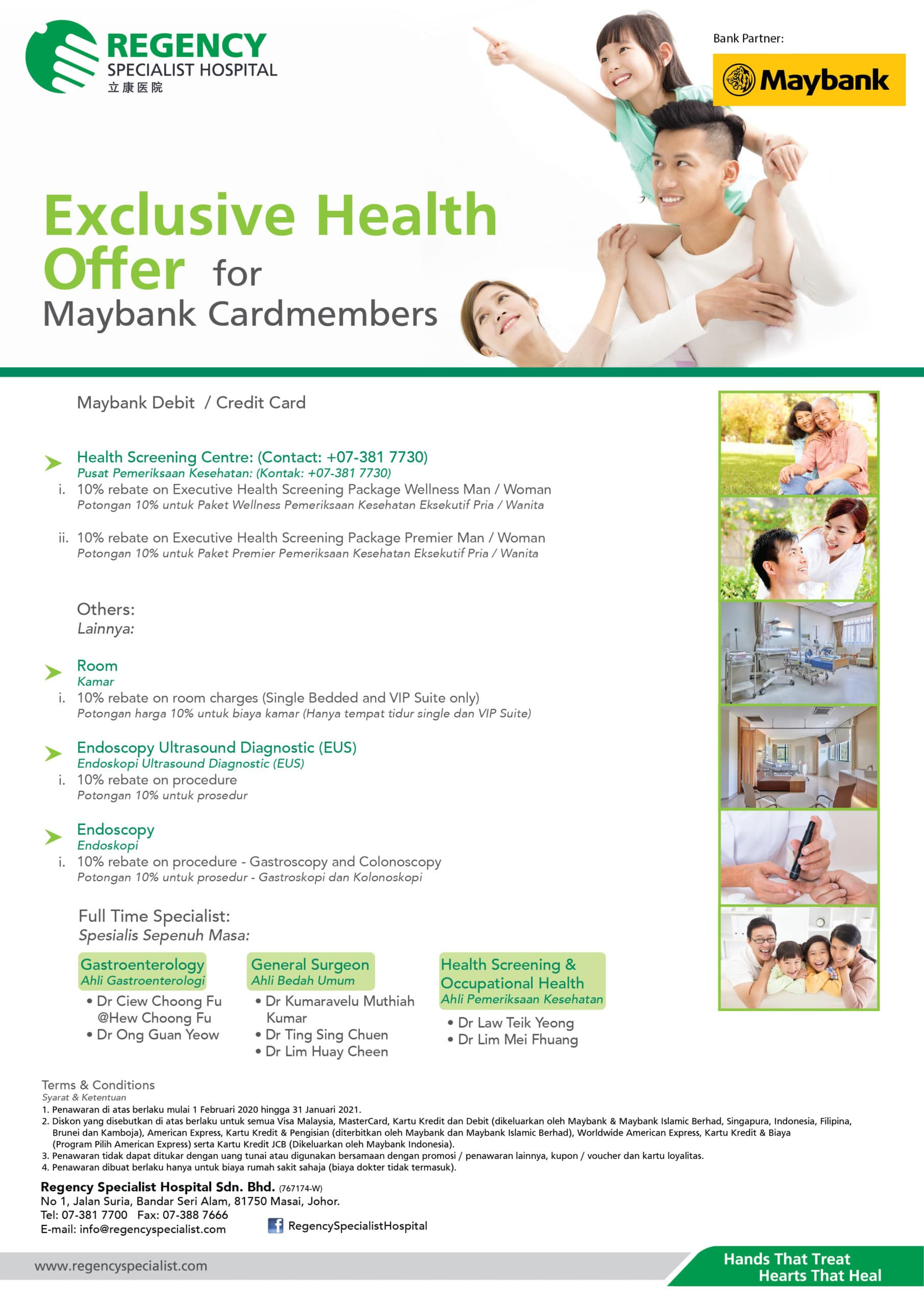 Exclusive Health Offer for Maybank Cardmembers
