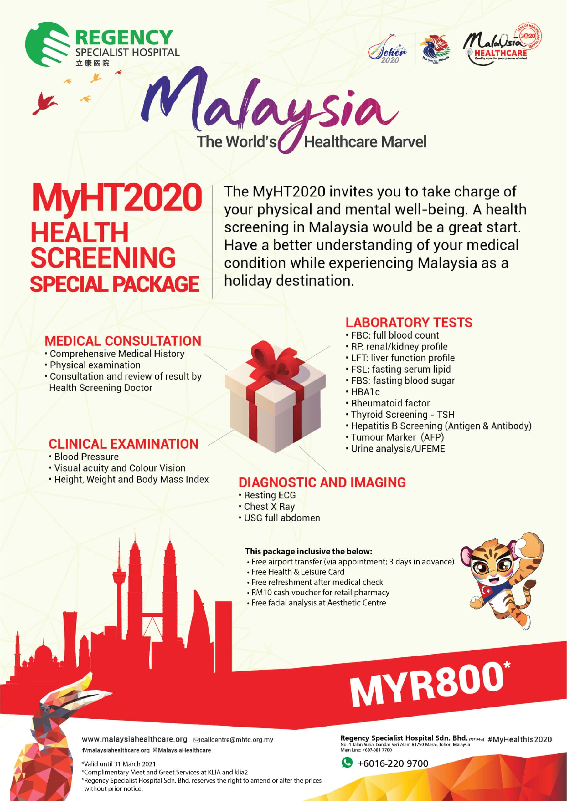 MyHT 2020 for Medical Tourist/Foreign Visitors