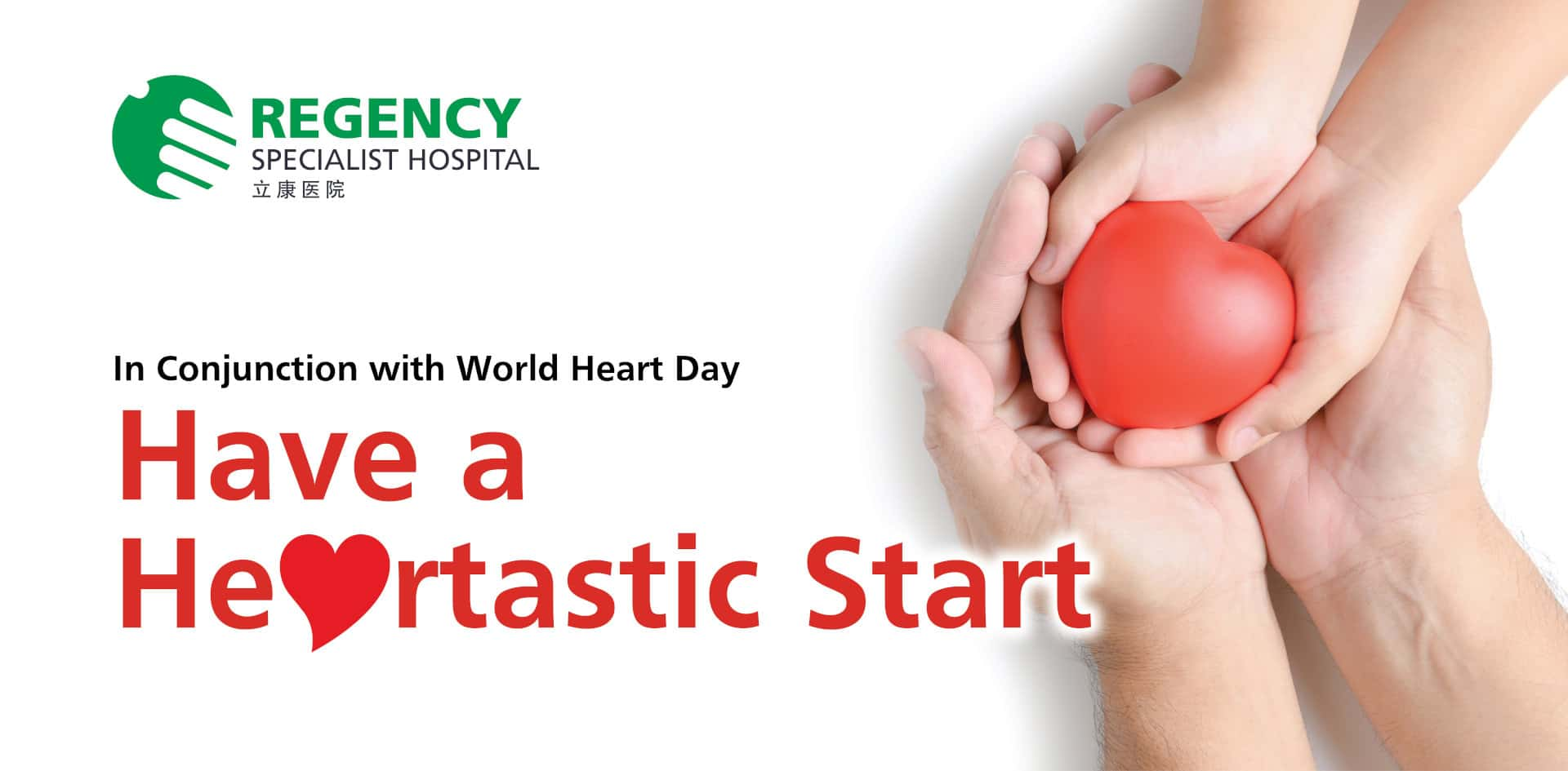 Have a Heartastic Start – Heart Screening Package