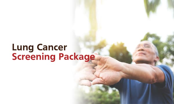 Lung Cancer Screening Package
